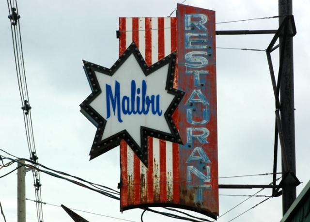 Malibu Restaurant Sign