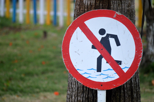 No Walking on Water